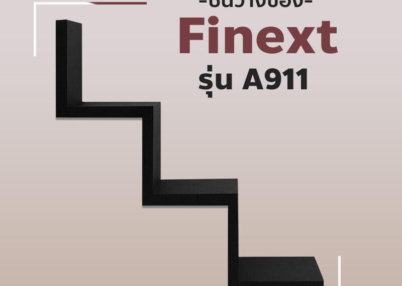 Finext รุ่น A911 5